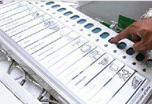 two-independent-candidate-from-sagar-loksabha-seat-took-nomination