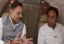cm-kamalnath-interview-with-sahara-samay-editor-manoj-manu