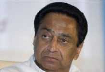 congress-legislature-party-meeting-on-sunday-cm-kamal-nath-directs-all-to-be-present
