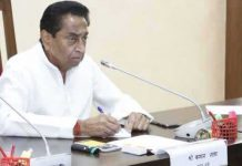 KAMALNATH-Cabinet-meeting--DA-increase-of-government-employees--these-proposals-are-also-approved