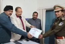 police-men-felicitated-on-republic-day-