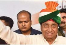 Chief-Minister-Kamal-Nath-made-this-announcement-for-the-youth-on-the-occasion-of-Republic-Day