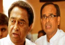 Kamal-Nath-government's-big-step
