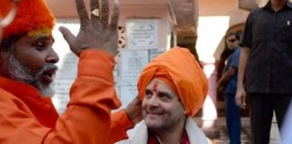 Rahul-Gandhi-reached-Brahma-temple-and-finally-tell-his-gotra-
