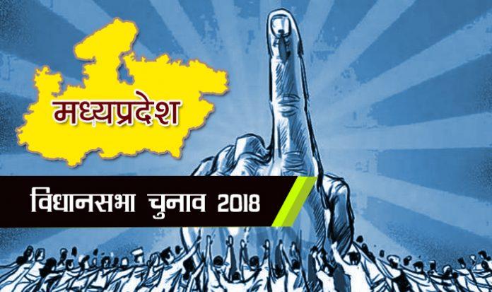 -Madhya-Pradesh-ready-for-15th-Legislative-Assembly