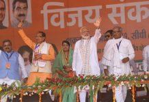 PM-modi-target-Kamalnath-Government-