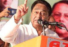 ater-shivraj-congress-leader-kamalnath-give-wrong-statement-in-chindwara