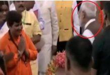 pm-modi-still-furious-with-pragya-thakur-ignore-her-in-central-hall-delhi