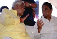 Gaur-can-get-Lok-Sabha-ticket-from-Congress