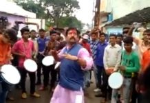 congress-candidate-dancing-video-viral
