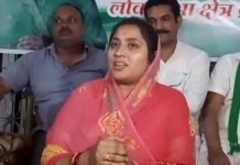 congress-in-good-position-in-khajuraho-seat