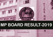 mp-board-exam-results-2019-will-release-in-may-second-week-