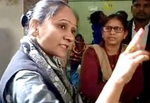 BSP-MLA-rambai-again-hit-kamlnath-government