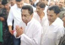 cm-kamal-nath-big-satatement-on-son-nakul-nath-in-chindwada