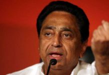 Kamal-Nath-Write-a-letter-to-Election-Commission-for-Kanyadan-Yojana