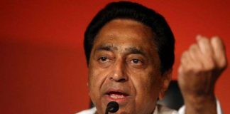 Kamal-Nath-Write-a-letter-to-Election-Commission-for-Kanyadan-Yojana