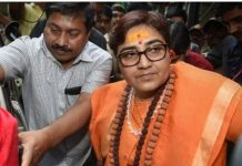 Sadhvi's-statements-raised-the-tension-of-the-BJP