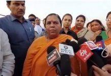 uma-bharti-reached-in-katni-for-election-campaign