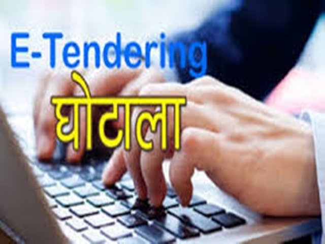 E-tender-scam--now-this-new-disclosure
