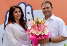 bollywood-Actress-Urmila-Matondkar-joined-Congress