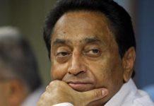 questions-raised-on-kamalnath-government-for-ips-riyaz-iqbal-transfer