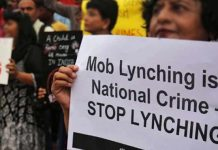 law-will-make-against-mobs-lynching-in-madhya-pradesh-