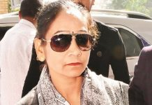 BSP-MLA-Ram-Bai-support-will-be-continue-with-Kamal-Nath-government-
