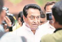 CM-Kamal-Nath-celebrate-his-new-year-in-ujjain