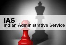 Administrative-shuffle-transfer-of-IAS-officers-in-madhya-pradesh