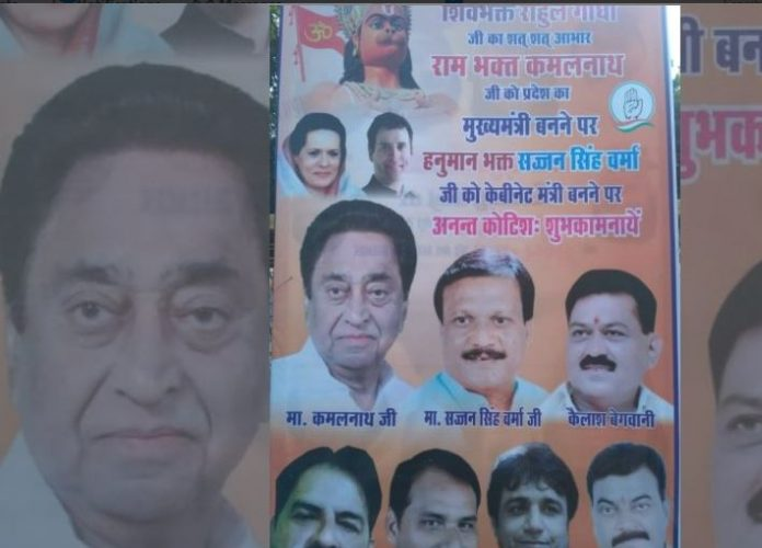 Now-the-topic-of-discussions-made-by-posters-with-'devotees'-of-Congress-leaders-in-the-capital