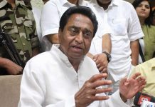 cm-kamalnath-order-to-make-list-of-IAS-for-transfer