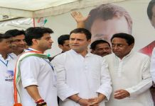 Congress-secretary-write-a-letter-to-rahul-gandhi-madhy-pradesh