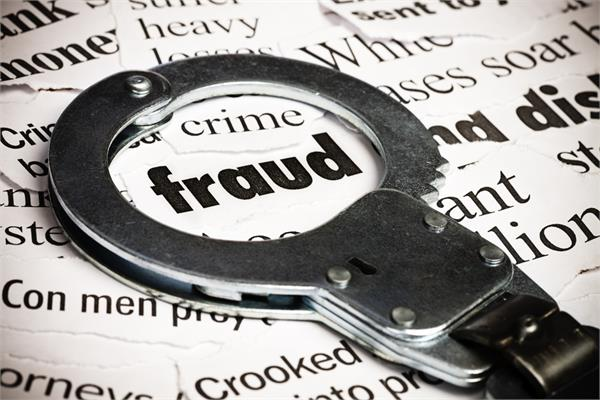 Salesman-fraud-with-company-owner-