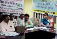 ganjvasoda-bjp-mla-leena-sanjay-jain-angry-on-officer-of-agriculture-departmen-in-vidisha-