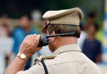 katni-Deputy-Superintendent-of-Police-Suspend