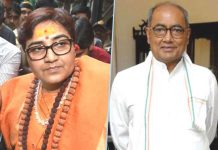 digvijaya-singh-said-if-i-am-terrorist-then-arrest-me-bhopal-