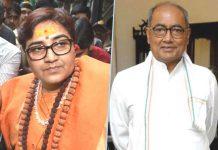 digvijaya-singh-said-if-i-am-terrorist-then-arrest-me-bhopal-
