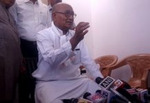 digviajy-singh-in-bhopal-preparing-plan-for-winning-seat-