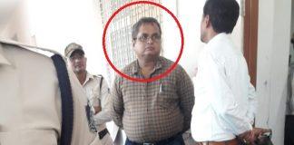 main-accused-anil-pawar-arrest-in-scam-in-burhanpur