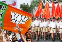 -This-seat-is-a-question-of-prestige-for-the-BJP-rss-took-care-of-the-Front