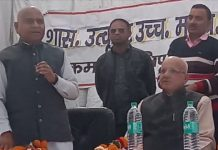 minister-of-kamalnath-government-has-opened-the-truth-of-education-department-