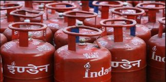 cylinder-rate-will-decrease-