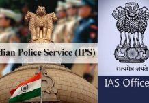 These-IAS-IPS-become-again-sp-and-collector