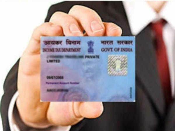 pan-card-rule-will-change