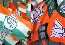 bjp-and-congress-parties-are-afraid-of-groupism-and-tremor-ujjain-lok-sabha-seat