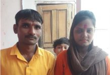luteri-dulhan-case-in-khandwa-district