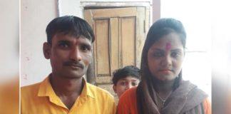 luteri-dulhan-case-in-khandwa-district
