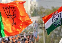 congress-and-BJP-may-field-fresh-faces-from-Dewas