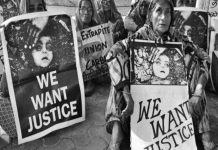 hearing-on-the-demand-of-additional-compensation-for-bhopal-gas-victims-supreme-court