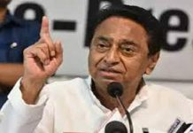 kamal-nath-can-expand-cabinet-soon-in-madhya-pradesh